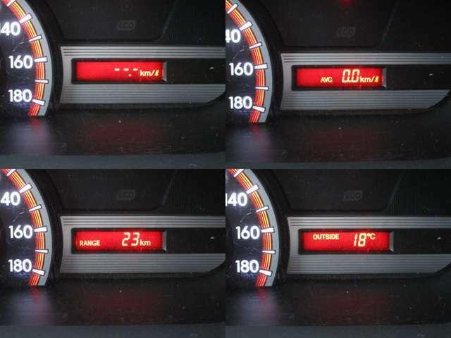 ドライブモニターに燃費・航続可能距離等色々な情報を表示します。