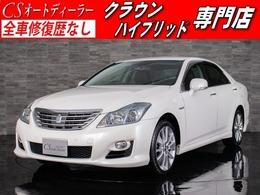 トヨタ クラウンハイブリッド 3.5 黒本革/エアシート/HDD/クリソナ/プリクラ