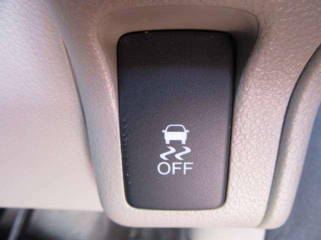 お車の安全装備の1つ、横滑り防止機能も装備!悪天候時の車両スリップ軽減に貢献します!