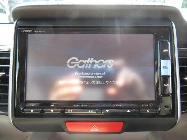 お出かけ時に欠かせないナビは流行りのメモリーナビ!CD・DVD再生機能やBT接続・フルセグTV視聴と有能なナビです!
