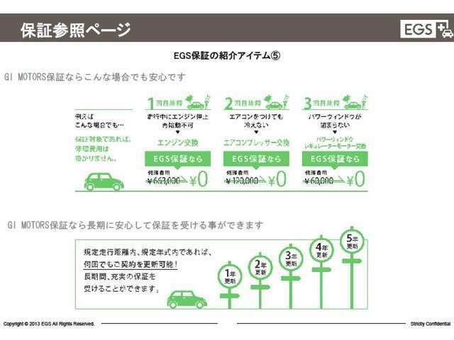 ゴールド・プラチナ保証ともに可能なお車には2年保証・3年保証のご案内できます。詳しくはスタッフまで!