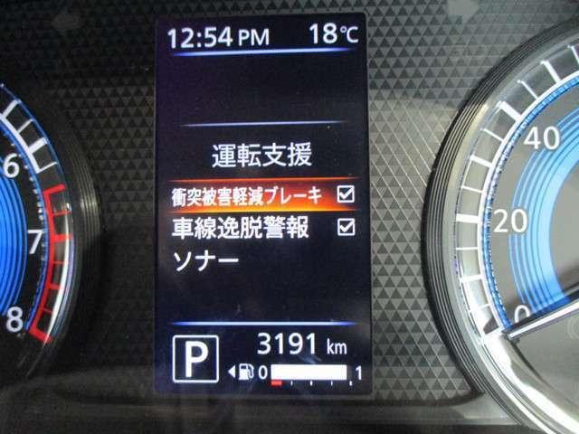 衝突被害軽減ブレーキ 車線逸脱警報システム パーキングセンサー(前後)
