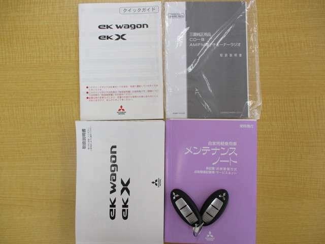 車両取り扱い説明書・CDチューナー取り扱い説明書・整備手帳・スマートキー2個