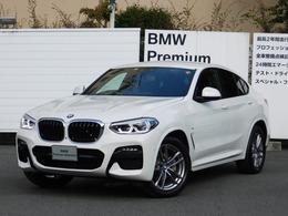 BMW X4 xドライブ20d Mスポーツ ディーゼルターボ 4WD 純正ナビ 19インチAW 全周囲カメラ ACC