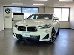BMW X2 xドライブ18d MスポーツX エディション サンライズ ディーゼルターボ 4WD ワンオーナー 限定車 EDITION  SUNRISE