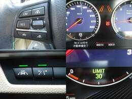 アダプティブクルーズコントロール♪♪車線逸脱防止機能付 30キロから設定可能です。