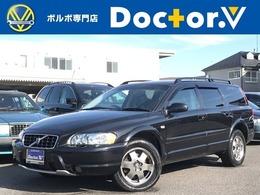 ボルボ XC70 2.5T 4WD 黒革シート ETC ナビ 記録簿 保証付