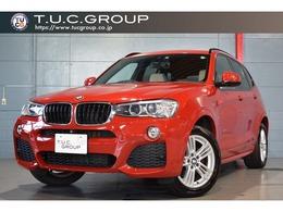 BMW X3 xドライブ20d Mスポーツ ディーゼルターボ 4WD インテリS コンフォA 白革 ナビTV 2年保証