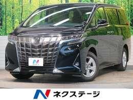 トヨタ アルファード 2.5 X 登録済未使用車 両側パワスラ 衝突軽減
