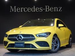 メルセデス・ベンツ CLAクラス CLA250 4マチック AMGライン 4WD レーダーP レザーEX アドバンスド SR