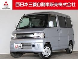 三菱 タウンボックス 660 LX ハイルーフ 距離無制限保証1年付 CDチューナー付