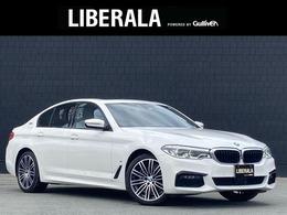 BMW 5シリーズ 530e iパフォーマンス Mスポーツ セレクト/ハイライン/アドバンスPKG