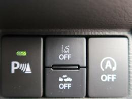 ☆車線逸脱警報機能☆走行中、前方不注意で車線をはみ出すと判断した場合にブザーとメーター内の表示灯で注意を促します。