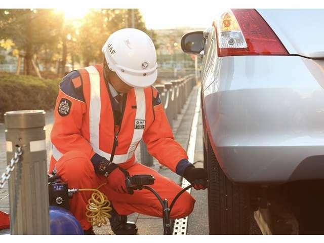 Aプラン画像:Ucars平塚田村店ではJAF入会をお勧めしております。※24時間365日、路上でも自宅駐車場でも全国どこへでも駆け付けます。パンク応急修理・ガス欠・バッテリー上がり、キー閉じこみにも対応いたします。
