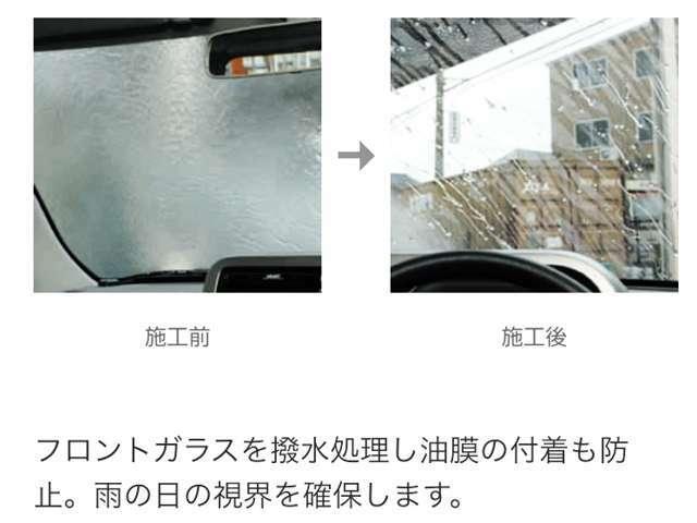 ◇お手入れラクラク ◇油膜の付着を防止 ※撥水処理した後は雨粒が水玉となってはじけ飛び、良好な視界を確保できます。