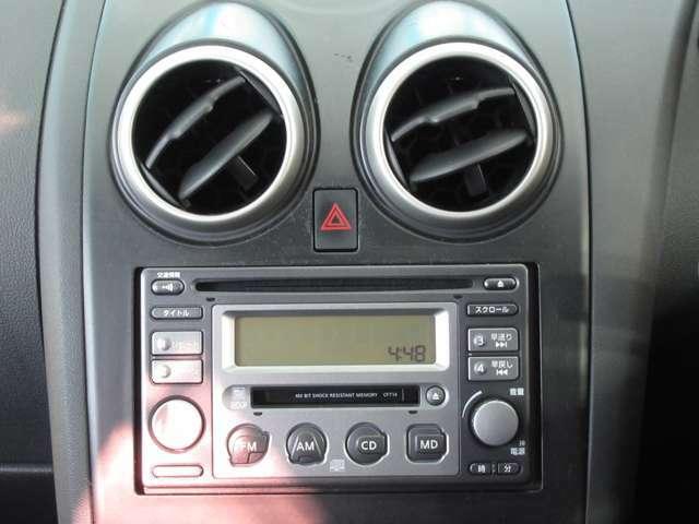 日産ディーラーオプション扱い、MD/CDステレオ装着車♪