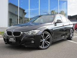 BMW 3シリーズ 320d Mスポーツ ACCデジタルM19AWドラレコ認定中古車