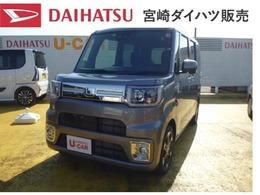 ダイハツ ウェイク 660 Gターボ リミテッド SAIII 保障・禁煙・SAIII