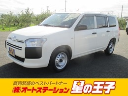 トヨタ プロボックスバン 1.5 DX コンフォート (2/5人)