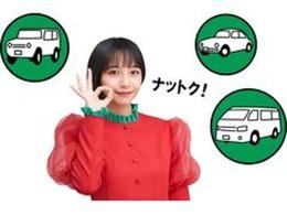 アップル鳴海店では買取車を直接販売しておりますので前オーナー様の声をお届け出来ます。メンテナンス状況や付属品、売却理由なども明確ですので安心してご購入頂けます。