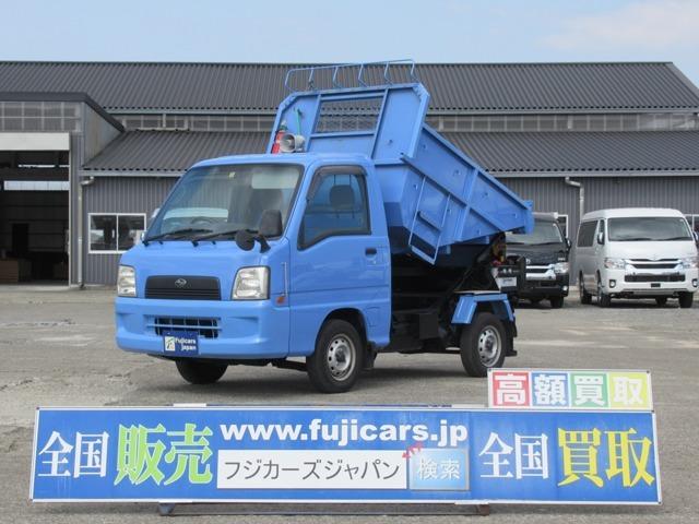 17年サンバートラック 実走行94.881KM入荷です!はたらく自動車を代表するダンプトラックです。