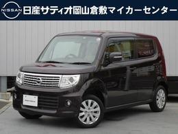 日産 モコ 660 ドルチェ X キセノン AW オートライト