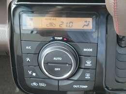 ◆オゾンセーフエアコン/プッシュ式◆設定した温度をしっかりとキープしてくれます!