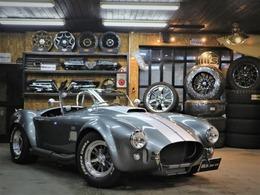 輸入車その他 Superformance・COBRA・ 5940cc