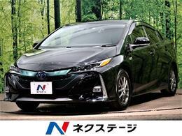 トヨタ プリウスPHV 1.8 S ナビパッケージ メーカーナビ禁煙車黒革調シートカバー