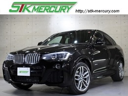 BMW X4 xドライブ28i Mスポーツ 4WD 1オーナーLEDライト純正ナビ360カメラ