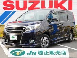 トヨタ エスクァイア 2.0 Gi 大画面ナビ FDモニタ 8人乗り 両側電動ドア