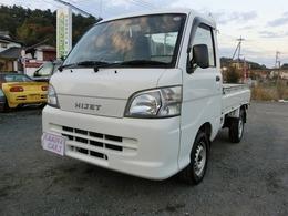 ダイハツ ハイゼットトラック 660 スペシャル 3方開 タイミングチェーン