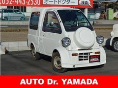 ダイハツ ミゼットII の中古車 660 カーゴ Dタイプ 愛知県あま市 35.0万円