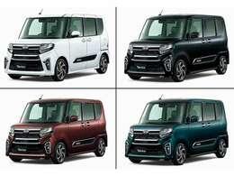 ■こちらの4色は全てメーカーオプションカラーとなります■カラーのオプション費が別途27,500円必要となります■