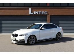 BMW 2シリーズクーペ M235i ユーザー様下取り車 純正18インチAW 禁煙車
