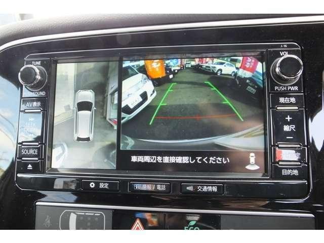 マルチアラウンドモニター(バードアイビュー機能付)を搭載!真上から見下ろすような視点で、スマートに駐車ができます♪