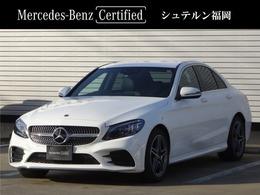 メルセデス・ベンツ Cクラス C200 アバンギャルド AMGライン 認定中古車保証2年付き 元デモカー