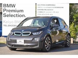 BMW i3 レンジエクステンダー 装備車 LOFT ACC LEDライト Bカメラ