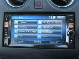 車の中でも綺麗な映像でテレビが視聴できるフルセグTV付!