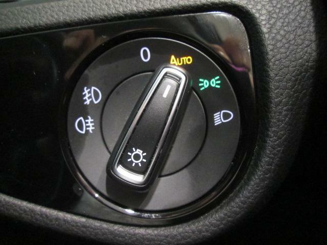 オートライトげ便利で、LEDで明るく安全です!