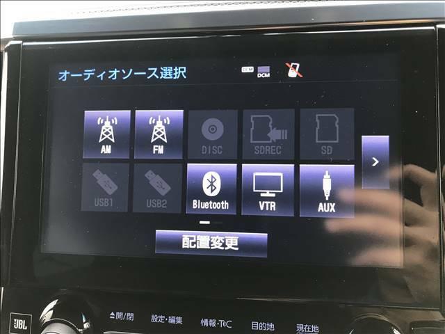 SDナビを装備。フルセグ・DVD再生・Bluetooth等の機能も使用できます!