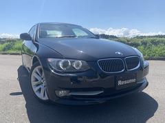 BMW 3シリーズ クーペ の中古車 325i 神奈川県川崎市多摩区 78.0万円