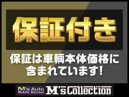 ★M's Collection CROSS WILD フルコンプリート★