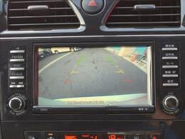 純正ナビ搭載。フルセグ・DVD再生・Bluetoothすべて対応。バックカメラ搭載ですので駐車も楽々です。