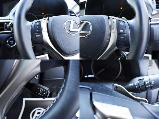 ステアリング周りにもドライビングサポート機能が盛りだくさんとなっております。