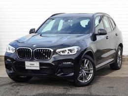 BMW X3 xドライブ20d Mスポーツ ディーゼルターボ 4WD 19AW地デジACCPアシストETCデモ禁煙認定車