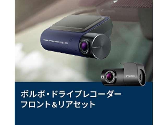 Bプラン画像:純正品のドライブレコーダーを取り付け致します。フロント・リアの2カメラで煽り運転対策にもお使い頂けます。