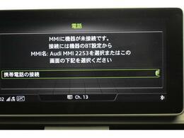 MMIナビゲーションシステム『最新の技術を取り込み、使いやすさも考えられた機能です。タッチパッドや音声認識システムといった機能がさらにMMIの操作性を高めています。』