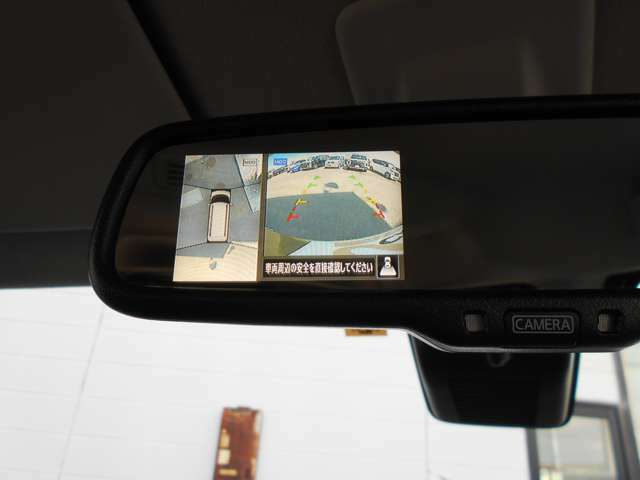 ルームミラー内蔵アラウンドビューモニター搭載ですので、駐車の際、これがあれば運転に自信が無い方もこれで安心です!一度使うと手放せない装備です!