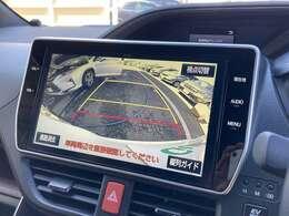 ◆純正10インチナビ【NSZN-Z66T】◆フルセグTV◆Bluetooth接続◆バックモニター【便利なバックモニターで安全確認もできます。駐車が苦手な方に是非ともオススメをしたい装備です。】
